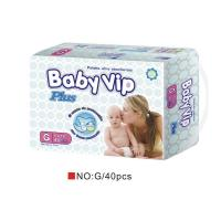 Buy cheap Ultra-soft disposable baby cotton diaper product