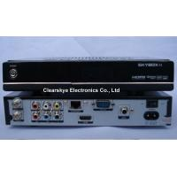 Buy cheap Openbox Receiver Skybox F3/Openbox F3 from wholesalers