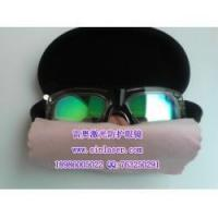Buy cheap Laser protective glasses Product  1064\532nmLaser safety eyewear from wholesalers