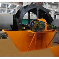 Buy cheap Sand Washer Sand Washing Machine from Wholesalers
