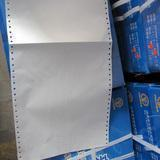 Buy cheap typing paper , ncr thermal paper rolls , cash register paper rolls , fax paper from wholesalers