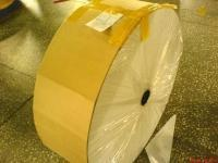 Buy cheap paper , carbonless copy paper , carbonless paper rolls or sheet from wholesalers