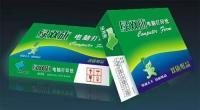 Buy cheap computer form , carbonless copy paper printed , cash register roll paper from wholesalers