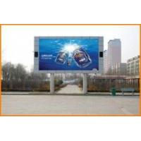Buy cheap Waterproof PH20mm Outdoor Flexible LED Video Wall For Pavement Advertising from wholesalers