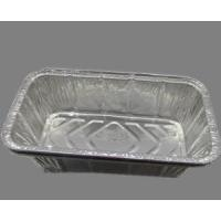 Buy cheap Aluminum foil-baking cup Aluminium foil baking cup from wholesalers