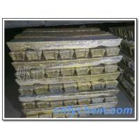 Buy cheap Copper Ingot from wholesalers