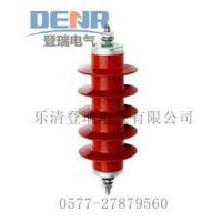 Buy cheap Arrester series HY5WS-17/50, HY5WS-12.7/50 distribution type surge arresters from wholesalers