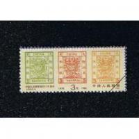 Buy cheap Rare stamp copy NO.:GSX000063 from wholesalers