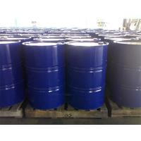 Buy cheap Triethylene glycol TEG 99.5% from wholesalers