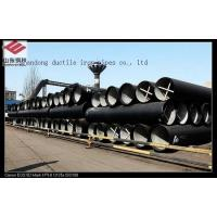 Buy cheap DN1000 ductile iron pipe Made by Shandong ductile iron pipes company from wholesalers