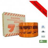 Buy cheap Underground Detectable Warning Tape WIPF from wholesalers