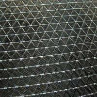 Buy cheap Jacquard/Nylon/Polyester Fabric with Water-repellent and Diamond PVC, Suitable for Backpack and Bags product