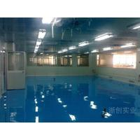Buy cheap Epoxy Floor Series from Wholesalers