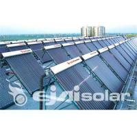 Buy cheap Project Solar Collector from wholesalers