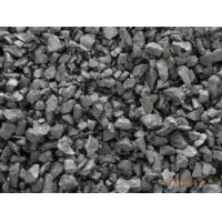 Buy cheap Lower MgO Rare Earth Alloy For Automobile Industry, Mechanical Casting, Ductile Iron Pipes from wholesalers