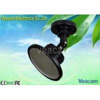 Buy cheap 3.6mm Lens and 0.8LUX / F1.2 Mirror Style Covert Video Cameras product