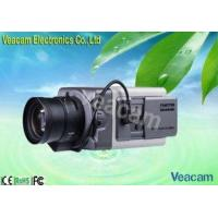 Buy cheap Auto Electronic Shutter 600TV Lines Standard CCTV Box Camera of OSD 0.8Lux / F1.2 from wholesalers
