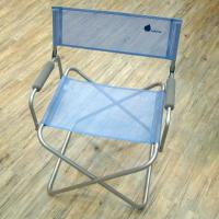 Buy cheap Products-->Chair-->Director Chair-->Lafuma Director's Chair from wholesalers