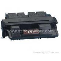 Buy cheap Canon FX6 compatible toner cartridge from wholesalers