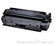 Buy cheap Canon FX8 compatible toner cartridge from wholesalers