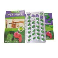 Buy cheap 1 Box - P57 Hoodia Slimming Soft Gel product