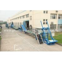 Buy cheap PET bottle baler breaker, label remover, dryer Line Waste Plastic Recycling Machines from wholesalers