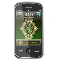 Buy cheap GPS WiFi PDA Quran Phone - M1918 from wholesalers