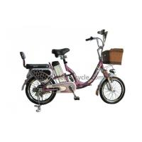 Buy cheap LSE-MLX007 simple small electric dirt mini bike for sale wholesaler from wholesalers
