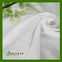 Buy cheap spunlace nonwoven fabric for medical material from wholesalers