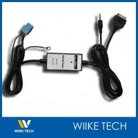 Buy cheap Audi/V.W 8P iPod Aux-In Adapter from wholesalers