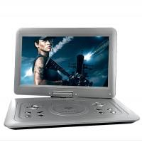 Buy cheap 15 Inch HD Screen DVD Player with Copy Function (1024x860, FM, Remote) from wholesalers