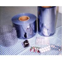 Buy cheap Blister Machine Capsule from wholesalers