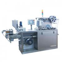 Buy cheap DPB-150 multi-functional-plastic(AL/AL) blister packing machine from wholesalers