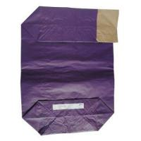 Buy cheap Multiwall Paper Bags from wholesalers