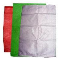 Buy cheap HDPE Laminated Paper Bags from wholesalers