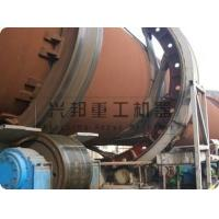 kaolin rotary kiln,kaolin kiln,kaolin rotary kiln metallurgy