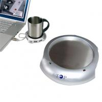 Buy cheap USB Powered Beverage Warmer with 4 Port Hub from wholesalers