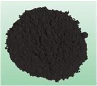 Buy cheap OXIDE Copper Oxide from Wholesalers