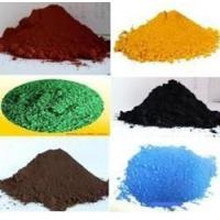 Buy cheap OXIDE Iron Oxide product