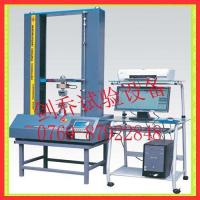 Buy cheap Tensile testing machine from wholesalers