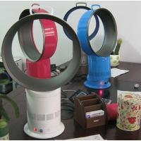 Buy cheap Air Multiplier (bladeless fan) from wholesalers