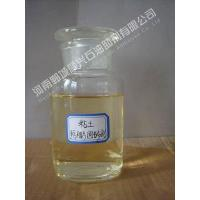 Buy cheap Sand antiswelling anti-migration agentSX-14 from Wholesalers