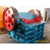 Buy cheap Double Toggle Jaw Crusher from wholesalers