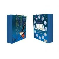 Buy cheap Quran Read Pen from wholesalers