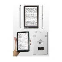 Buy cheap Quran Ebook Reader from wholesalers