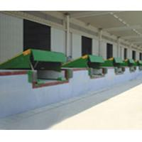 Buy cheap Dock Levelers from wholesalers