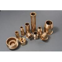 Buy cheap Copper pipe joint from wholesalers