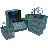 Buy cheap 【basket/plastic storage/basket(hf07-0008)】 from wholesalers