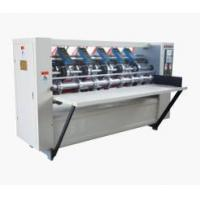 Buy cheap VBFY Electrical Adjusting Type Thin Blade Slitter Scorer from wholesalers