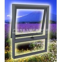 Buy cheap OUTWARD WINDOW-SY96 from wholesalers